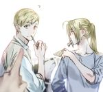 2boys ? alphonse_elric animal blonde_hair brothers den_(fma) dog eating edward_elric expressionless eyebrows_visible_through_hair food fullmetal_alchemist grey_shirt long_hair long_sleeves looking_at_viewer looking_away male_focus multiple_boys noako pie pointing ponytail pov shirt short_hair siblings simple_background white_background white_shirt yellow_eyes