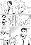 1boy 1girl comic driving facial_hair greyscale grin height_difference highres laughing long_hair monochrome office_lady original ponytail salaryman shiromanta short_hair size_difference smile stubble