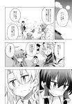 blush comic doujinshi greyscale hakurei_reimu highres kirisame_marisa maturiuta_sorato monochrome patchouli_knowledge touhou yagokoro_eirin yakumo_yukari