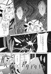 comic doujinshi greyscale highres maturiuta_sorato monochrome touhou yakumo_yukari
