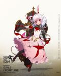 1girl animal_ears artist_request bangs benghuai_xueyuan black_legwear blush boots brown_footwear chains character_name closed_mouth copyright_name crossover dress eyebrows_visible_through_hair full_body girls_frontline gun hand_up handgun highres holding holding_gun holding_weapon long_hair looking_at_viewer official_art pantyhose pink_dress pistol shadow silver_hair smile solo theresa_apocalypse violet_eyes watermark weapon web_address