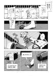 comic doujinshi greyscale highres maturiuta_sorato monochrome mushroom touhou yakumo_yukari