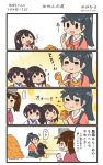 4girls 4koma akagi_(kantai_collection) brown_hair comic commentary_request eating food fruit highres hiyoko_(nikuyakidaijinn) houshou_(kantai_collection) japanese_clothes kaga_(kantai_collection) kantai_collection long_hair mandarin_orange multiple_girls orange ponytail ryuujou_(kantai_collection) side_ponytail sitting speech_bubble sweatdrop translation_request twintails twitter_username visor_cap younger