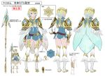 1girl absurdres blonde_hair blue_eyes blue_hair cape concept_art crown earrings feather_trim feathers fire_emblem fire_emblem_heroes fjorm_(fire_emblem_heroes) full_body gradient gradient_hair highres jewelry long_sleeves looking_at_viewer multicolored_hair multiple_views parted_lips polearm short_hair simple_background smile spear standing thigh-highs weapon white_background