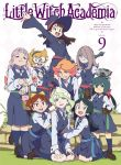 6+girls amanda_o'neill barbara_parker constanze_amalie_von_braunschbank-albrechtsberger cover diana_cavendish dvd_cover english gloves hanna_england hat jasminka_antonenko kagari_atsuko little_witch_academia lotte_jansson multiple_girls official_art school_uniform sucy_manbavaran thumbs_up witch_hat