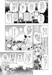comic doujinshi greyscale hakurei_reimu highres kawashiro_nitori kirisame_marisa maturiuta_sorato monochrome patchouli_knowledge touhou yagokoro_eirin yakumo_yukari