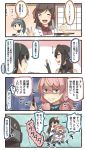 4koma ^_^ ^o^ akashi_(kantai_collection) black_gloves black_hair blue_shirt blue_skirt brown_eyes brown_hair closed_eyes comic commentary_request eating elbow_gloves evil_grin evil_smile fingerless_gloves food glasses gloves green_eyes green_hairband grin hair_between_eyes hair_ribbon hairband headgear highres holding holding_spoon ido_(teketeke) irako_(kantai_collection) kantai_collection kappougi long_hair long_sleeves mamiya_(kantai_collection) nagato_(kantai_collection) ooyodo_(kantai_collection) pink_hair pleated_skirt ponytail red_ribbon ribbon school_uniform serafuku shaded_face shirt skirt sleeveless smile speech_bubble spoon translated tress_ribbon