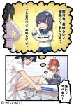 2koma 4girls arashi_(kantai_collection) bed burnt_food comic eating fish hospital_bed houshou_(kantai_collection) isokaze_(kantai_collection) kantai_collection matsuwa_(kantai_collection) misumi_(niku-kyu) multiple_girls nurse saury translation_request