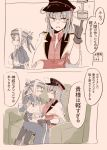2girls ainu_clothes armchair belt black_gloves blue_hair blush chair comic dress gangut_(kantai_collection) gloves grey_hair hair_between_eyes hair_ornament hairclip hat headband itomugi-kun jacket jacket_on_shoulders kamoi_(kantai_collection) kantai_collection long_hair military military_hat military_uniform multicolored_hair multiple_girls naval_uniform open_mouth peaked_cap ponytail red_eyes red_shirt remodel_(kantai_collection) scar scar_on_cheek seiza shirt silver_hair simple_background sitting translation_request uniform white_hair