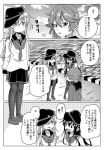 3girls akatsuki_(kantai_collection) akebono_(kantai_collection) anchor_symbol bell comic commentary_request flat_cap flower greyscale hair_bell hair_between_eyes hair_flower hair_ornament hat hibiki_(kantai_collection) kantai_collection long_hair long_sleeves monochrome multiple_girls neckerchief open_mouth pantyhose pleated_skirt school_uniform serafuku shino_(ponjiyuusu) side_ponytail skirt sleeves_past_wrists sweatdrop sweater translation_request