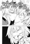 comic doujinshi greyscale hakurei_reimu highres kirisame_marisa kiss maturiuta_sorato monochrome touhou yakumo_yukari yuri