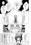 comic doujinshi greyscale hakurei_reimu highres kirisame_marisa maturiuta_sorato monochrome touhou yakumo_yukari