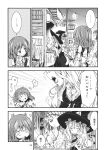 2girls apron arm_warmers comic crowd dress food food_stand greyscale hat highres kirisame_marisa long_hair mizuhashi_parsee monochrome multiple_girls page_number pointy_ears scarf shirt short_hair short_sleeves skewer skirt sleeveless sleeveless_dress sleeveless_shirt touhou translation_request vest waist_apron witch_hat yohane
