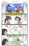 4koma 6+girls akagi_(kantai_collection) alternate_costume amagi_(kantai_collection) black_hair brown_hair comic commentary_request highres hiyoko_(nikuyakidaijinn) houshou_(kantai_collection) japanese_clothes kaga_(kantai_collection) kantai_collection katsuragi_(kantai_collection) long_hair multiple_girls ponytail purple_hair ryuuhou_(kantai_collection) side_ponytail speech_bubble taigei_(kantai_collection) translation_request twitter_username unryuu_(kantai_collection) white_hair younger