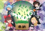 4girls :d absurdres black_hair blonde_hair blue_bow blue_dress blue_hair bow box brown_hair chibi cirno closed_eyes detached_sleeves donation_box dress fairy fan flying hair_tubes hakurei_reimu hat hidden_star_in_four_seasons highres jumping kirisame_marisa logo long_hair money multiple_girls open_mouth red_bow red_eyes shameimaru_aya skirt smile steam_(platform) tan tanned_cirno tengu touhou vest wings witch_hat