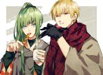 1boy androgynous enkidu_(fate/strange_fake) fate/grand_order fate/stay_night fate/strange_fake fate_(series) gilgamesh green_eyes green_hair highres japanese_clothes kimono looking_at_viewer ponytail red_eyes short_hair syubare