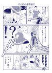 1boy 3girls :3 ahoge amidakuji blush choker comic dress earmuffs emphasis_lines hairy_legs hat high_heels imagining japanese_clothes long_sleeves mononobe_no_futo morichika_rinnosuke multiple_girls ofuda pointy_hair sandals satou_yuuki soga_no_tojiko sweatdrop tate_eboshi touhou toyosatomimi_no_miko translation_request