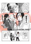 1boy 2girls blood comic facial_hair flower highres lily_(flower) multiple_girls nosebleed original relationshipping school_uniform yuri yuridanshi