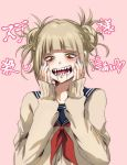 1girl bangs blonde_hair blunt_bangs blush boku_no_hero_academia cardigan double_bun eyebrows_visible_through_hair fangs half-closed_eyes hands_on_own_face heart highres kayanogura long_sleeves open_mouth pink_background sailor_collar saliva school_uniform sharp_teeth simple_background smile solo teeth text toga_himiko upper_body yandere_trance