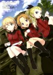 3girls :o absurdres artist_name assam bangs black_footwear black_ribbon black_skirt blonde_hair blue_eyes boots braid character_name churchill_(tank) closed_mouth clouds cloudy_sky cup darjeeling day dutch_angle epaulettes eyebrows_visible_through_hair girls_und_panzer ground_vehicle hair_pulled_back hair_ribbon handkerchief hi-ho- highres holding jacket light_smile long_hair long_sleeves looking_at_another looking_at_viewer looking_back military military_uniform military_vehicle miniskirt motor_vehicle multiple_girls one_eye_closed open_mouth orange_hair orange_pekoe outdoors pleated_skirt red_jacket ribbon saucer short_hair sitting skirt sky spill spilling st._gloriana's_military_uniform surprised tank teacup tied_hair translation_request trembling twin_braids uniform wet wet_clothes wet_jacket