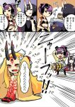 3girls akiyama_yuuji_(naruko-tei) beans bikini check_commentary coat comic commentary commentary_request emphasis_lines fate/grand_order fate_(series) gatling_gun hat headset helena_blavatsky_(swimsuit_archer)_(fate) ibaraki_douji_(fate/grand_order) mini_hat multiple_girls oni setsubun shuten_douji_(fate/grand_order) swimsuit translation_request