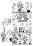 >_< 1boy 2girls 4koma :d admiral_(azur_lane) animal_ears azur_lane blush braid comic commentary_request cup fake_animal_ears greyscale hair_ornament hairpin herada_mitsuru highres hitodama holding japanese_clothes kagerou_(azur_lane) kimono long_hair machinery military military_uniform monochrome multiple_girls naval_uniform open_mouth shiranui_(azur_lane) short_hair single_braid sitting smile translation_request turret twintails uniform xd yunomi