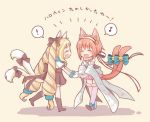 2girls animal_ears armor blonde_hair blush cape cat_ears cat_tail chibi closed_eyes elise_(fire_emblem_if) fire_emblem fire_emblem_heroes fire_emblem_if full_body gloves hairband halloween japanese_clothes jewelry kimono long_hair multiple_girls multiple_tails nekomata pink_hair redhead sakura_(fire_emblem_if) short_hair single_earring smile tail twintails two_tails