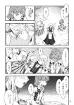 3girls apron arm_warmers comic dress greyscale highres horn hoshiguma_yuugi kirisame_marisa long_hair long_skirt mizuhashi_parsee monochrome multiple_girls oni page_number pointy_ears scarf shirt short_hair short_sleeves skirt sleeveless sleeveless_dress sleeveless_shirt t-shirt touhou translation_request vest waist_apron yohane