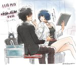 1boy 1girl bag black_hair blue_hair blush brown_eyes cat choker collarbone jewelry kurusu_akira labcoat morgana_(persona_5) nail_polish necklace nekorin_(nekoforest) persona persona_5 school_uniform short_hair sitting smile takemi_tae