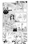aldehyde bag book comic greyscale hair_ornament hairclip highres imoko_(neeko's_sister) long_hair low_twintails monochrome neeko original sweat turn_pale twintails younger
