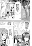 3girls aldehyde bag blazer comic greyscale highres imoko_(neeko's_sister) jacket long_hair low_twintails monochrome multiple_girls neeko original pout school_uniform short_hair sweatdrop twintails visible_air