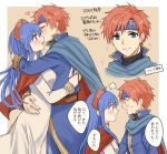 1boy 1girl armor blue_eyes blue_hair blush cape couple dress fire_emblem fire_emblem:_fuuin_no_tsurugi gloves hat hetero hug lilina long_hair open_mouth redhead roy_(fire_emblem) short_hair simple_background smile translation_request white_background wspread