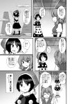3girls apron comic doremy_sweet dress greyscale hair_bobbles hair_ornament hat hat_ribbon hex_aaaane highres japanese_clothes kirisame_marisa long_hair monochrome multiple_girls nightcap nightgown obi older onozuka_komachi pom_pom_(clothes) ribbon sash short_hair short_sleeves tail tapir_tail touhou translation_request twintails two_side_up vest waist_apron witch_hat