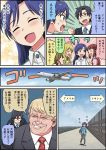 aircraft airplane amami_haruka black_hair blonde_hair blue_hair brown_hair character_request comic commentary_request donald_trump formal gachon_jirou glasses idolmaster idolmaster_(classic) kisaragi_chihaya long_hair opaque_glasses partially_translated suit translation_request