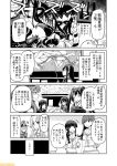 6+girls bangs battleship_hime battleship_summer_hime black_hair blunt_bangs braid breastplate comic commentary fubuki_(kantai_collection) glasses greyscale hairband hat kantai_collection kitakami_(kantai_collection) long_hair low_ponytail mizumoto_tadashi monochrome multiple_girls non-human_admiral_(kantai_collection) ooi_(kantai_collection) ooyodo_(kantai_collection) peaked_cap pointer prinz_eugen_(kantai_collection) saratoga_(kantai_collection) school_uniform serafuku short_ponytail sidelocks single_braid translation_request twintails warspite_(kantai_collection) zuikaku_(kantai_collection)