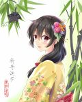 1girl bamboo black_hair blush braid breasts cat chomusuke floral_print flower graphite_(medium) hair_flower hair_ornament highres japanese_clothes kimono kono_subarashii_sekai_ni_shukufuku_wo! large_breasts long_hair looking_at_viewer new_year open_mouth radek_ken red_eyes smile traditional_media wide_sleeves yukata yunyun_(konosuba)