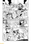 6+girls aircraft_carrier_summer_hime asashimo_(kantai_collection) bikini bow_(weapon) breasts comic commentary destroyer_water_oni flower fubuki_(kantai_collection) glasses greyscale hachimaki hair_flower hair_ornament hair_over_one_eye hat headband hiryuu_(kantai_collection) holding holding_bow_(weapon) holding_weapon iowa_(kantai_collection) italia_(kantai_collection) japanese_clothes kantai_collection kimono large_breasts libeccio_(kantai_collection) littorio_(kantai_collection) magatama maya_(kantai_collection) mini_hat mizumoto_tadashi monochrome multiple_girls non-human_admiral_(kantai_collection) peaked_cap pince-nez prinz_eugen_(kantai_collection) roma_(kantai_collection) ryuujou_(kantai_collection) school_uniform serafuku sharp_teeth submarine_new_hime swimsuit teeth translation_request twintails visor_cap weapon x_hair_ornament zara_(kantai_collection)