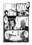 6+girls braid comic doremy_sweet dress greyscale hair_ribbon hakurei_reimu hat hat_ribbon hex_aaaane highres kirisame_marisa long_hair long_sleeves mob_cap monochrome multiple_girls nightcap nightgown patchouli_knowledge pom_pom_(clothes) ponytail ribbon rocket shining_needle_castle short_hair short_sleeves single_braid touhou translation_request watatsuki_no_toyohime watatsuki_no_yorihime witch_hat
