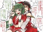 2girls ;d animal_ears bare_shoulders black_hair blush cloud_print curly_hair detached_sleeves facepaint fangs fingernails green_eyes green_hair hair_tubes hakurei_reimu hand_on_another's_head hand_on_another's_stomach hands_up horn hug hug_from_behind kariyushi_shirt komano_aun lips long_hair looking_at_another looking_up multiple_girls one_eye_closed open_mouth paw_pose red_eyes red_shirt ribbon-trimmed_sleeves ribbon_trim ryuuichi_(f_dragon) scar shirt short_sleeves shorts smile touhou translation_request upper_body wide_sleeves wrist_cuffs