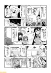 6+girls :d abukuma_(kantai_collection) akashi_(kantai_collection) black_hair comic commentary double_bun french_battleship_hime fubuki_(kantai_collection) glasses greyscale hachimaki hair_rings hairband hat headband hiryuu_(kantai_collection) kantai_collection long_hair mizumoto_tadashi monochrome multiple_girls non-human_admiral_(kantai_collection) one_side_up ooyodo_(kantai_collection) open_mouth peaked_cap prinz_eugen_(kantai_collection) school_uniform seaport_summer_hime serafuku sidelocks smile straw_hat translation_request twintails