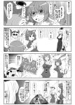 4girls 4koma adapted_costume animal_ears bag bare_shoulders baseball_bat blush bra_strap bracelet brand_name_imitation breasts bubble_blowing cat_ears cat_tail chen cleavage closed_eyes comic detached_sleeves disheveled emphasis_lines enami_hakase flandre_scarlet hair_over_one_eye hat highres jewelry kamishirasawa_keine karakasa_obake large_breasts long_hair multiple_girls multiple_tails open_mouth short_hair side_ponytail sign single_earring sunglasses tail tatara_kogasa tears thigh-highs touhou translation_request trembling umbrella wings