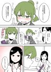 2girls absurdres black_eyes black_hair blush cellphone comic fang green_eyes green_hair highres igarashi_futaba_(shiromanta) lanyard long_hair mole mole_under_eye multiple_girls office_lady original phone ponytail sakurai_(shiromanta) shiromanta smartphone translation_request