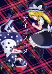 2girls apron blonde_hair blue_hair braid comic cover cover_page doremy_sweet doujin_cover dress hat hat_ribbon hex_aaaane kirisame_marisa long_hair multiple_girls nightcap nightgown pom_pom_(clothes) ribbon short_hair short_sleeves single_braid tail tapir_tail touhou waist_apron witch_hat