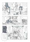 comic greyscale hakurei_reimu highres komano_aun monochrome morinokirin touhou translation_request