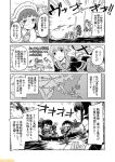 6+girls a6m2-n battleship_hime battleship_summer_hime bow_(weapon) breastplate comic commentary fairy_(kantai_collection) fubuki_(kantai_collection) glasses greyscale hiryuu_(kantai_collection) holding holding_bow_(weapon) holding_weapon japanese_clothes kantai_collection long_hair mizumoto_tadashi monochrome multiple_girls non-human_admiral_(kantai_collection) pince-nez pleated_skirt ponytail quiver roma_(kantai_collection) saratoga_(kantai_collection) school_uniform serafuku shoukaku_(kantai_collection) sidelocks skirt translation_request twintails very_long_hair weapon yura_(kantai_collection) zuikaku_(kantai_collection)