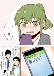 1girl 2boys absurdres black_hair blue_neckwear blush cellphone comic facial_hair green_eyes green_hair highres igarashi_futaba_(shiromanta) kazama_(shiromanta) long_hair multiple_boys necktie original phone purple_neckwear shiromanta smartphone stubble sweat sweatdrop takeda_harumi_(shiromanta) translation_request