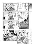 1boy 2girls bag barcode_scanner beer_can blush can comic employee_uniform imu_sanjo kantai_collection lawson monochrome multiple_girls necktie pola_(kantai_collection) shaded_face shopping_bag shopping_basket sliding_doors translation_request uniform wavy_hair zara_(kantai_collection)