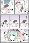 1boy 2girls comic fate/grand_order fate_(series) fujimaru_ritsuka_(male) itou_junji_(style) kiyohime_(fate/grand_order) miyamoto_musashi_(fate/grand_order) multiple_girls nesoberi parody po_ro_ro_ka sleeping style_parody transformation translation_request