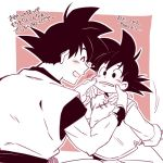 2boys back_turned black_eyes black_hair blush_stickers cheek_pinching chinese_clothes closed_eyes dougi dragon_ball dragonball_z father_and_son looking_at_another male_focus multiple_boys nervous pinching pink_background rochiko_(bgl6751010) simple_background son_gokuu son_goten spiky_hair sweatdrop translation_request white_background wristband