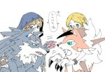 1boy 1girl animal blonde_hair dual_persona link link_(wolf) long_hair pokemon pokemon_(creature) pokemon_(game) pokemon_sm pokemon_ultra_sm shuri_(84k) the_legend_of_zelda the_legend_of_zelda:_breath_of_the_wild the_legend_of_zelda:_twilight_princess white_background wolf